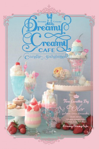"""Dreamy Creamy Cafe"""