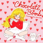 Chocolate Bomb -Galentine's Day Gift Guite- 2018.01.19