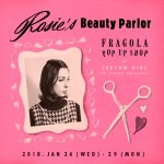 Rosie's Beauty Parlor 1/24 - 2018.01.08