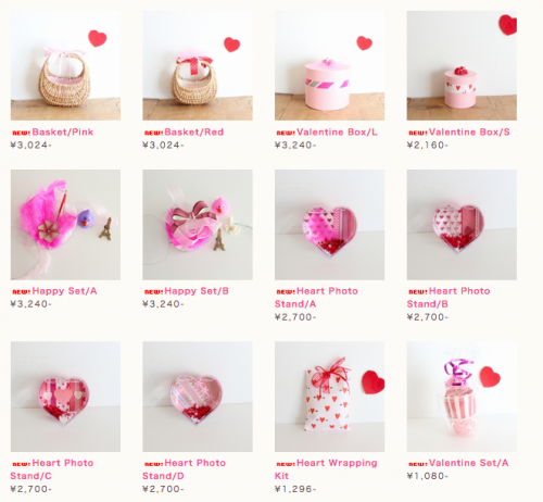 ♡Valentine Items♡