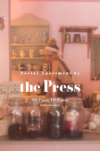 Social Apartment by the Press